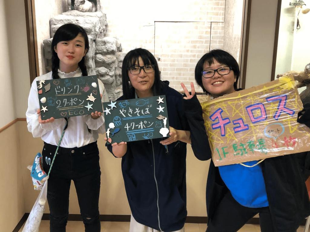 \学園祭2019来場御礼/